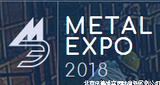 2019年俄罗斯国际金属展Metal Expo
