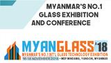 2019年缅甸玻璃展会 MYAA GLASS