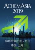 2019年第十一届阿赫玛亚洲博览会(国际化工先进制造博览会ACHEMA Asia)-中国代表处